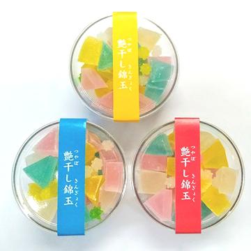 tsuyaboshi[1].jpg